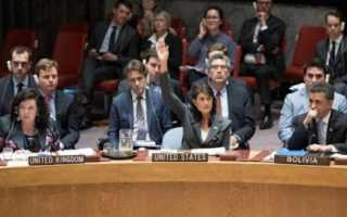 "Foto del artículo titulado ""US vetoes Kuwait UN proposal to protect Palestinians"" (The National, Emiratos Arabes Unidos).**"