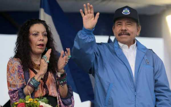 El presidente Ortega y la vicepresidenta Murillo. GETTY